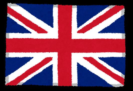 彡゚。「イギリスは一応大陸と繋がってるけど」