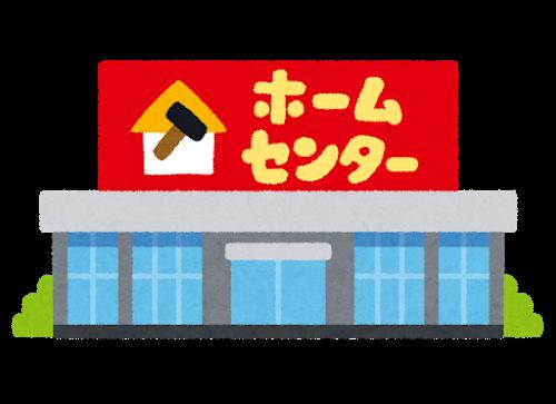 IKEA「サーモン型パンケーキ」おれ「たい焼きじゃね?」