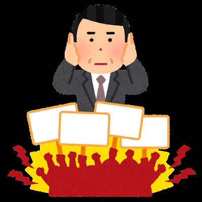 【!?】環境団体グリーンピースさん、商船三井本社前で重油流出に抗議してしまう