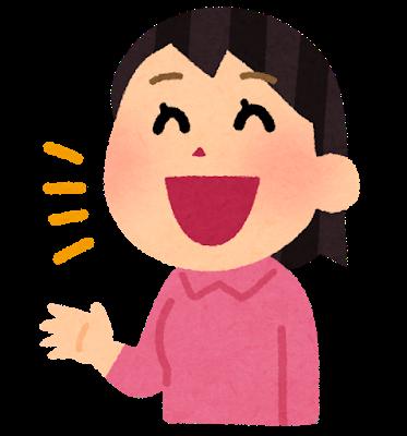 関西の方言wwwwwwwwwwwww