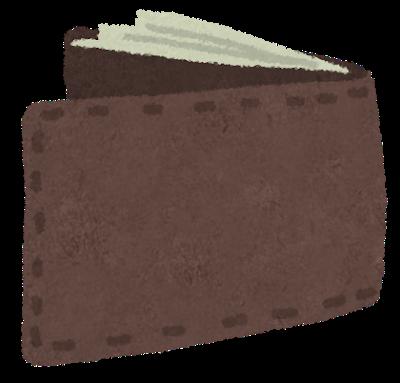 意中の女(21)「いいお財布欲しいな~」←どこのブランドプレゼントするかでモテ度が分かるぞwww