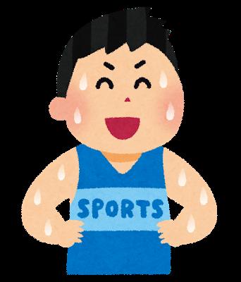 スラムダンクの一番の名言「じゃな、スポーツマン」に決定する