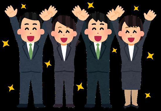 彡゚゚「香川って社会人の平均月収8万らしいな」