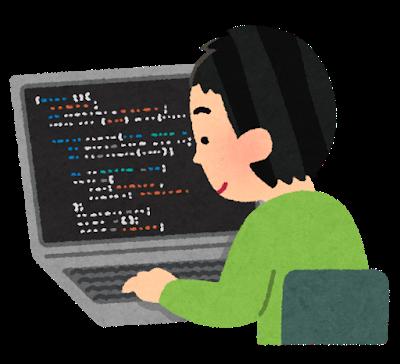 プログラミングスクール通うのってあり?