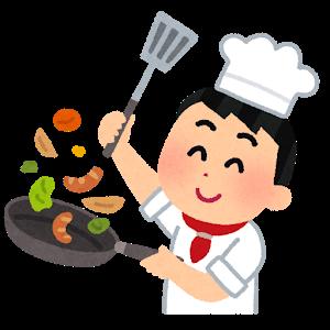 「オクラ」とかいうどう調理すればいいのか誰も知らない野菜