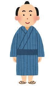 日本人「江戸時代は平和な時代が260年続いた!」 ???「おいおい」wwwwwwww