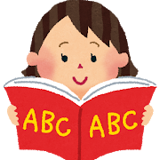 english_book_girl.png