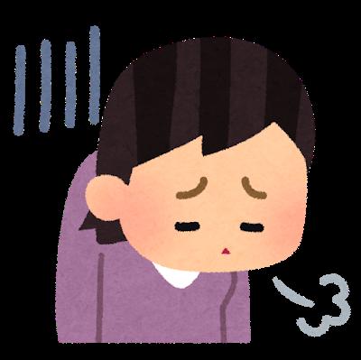 【悲報】バッファローズポンタ、ネットリンチに逢ってしまう
