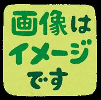【画像】伊藤美咲(43)「てか、やる?w」
