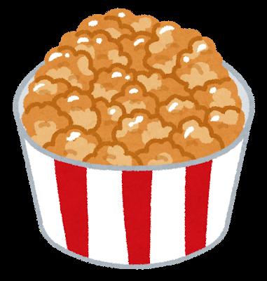 popcorn_caramel.png