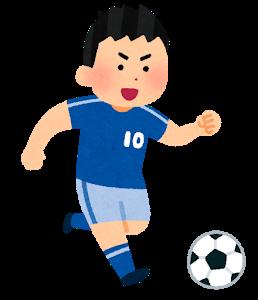 【サッカー】キング・カズを凌ぐ75歳プロサッカー選手、エジプトに誕生か